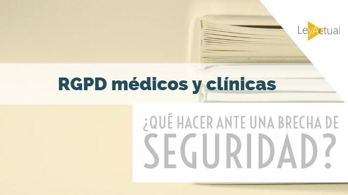 brecha de seguridad clinica