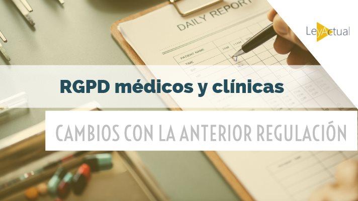 cambios proteccion de datos medicos