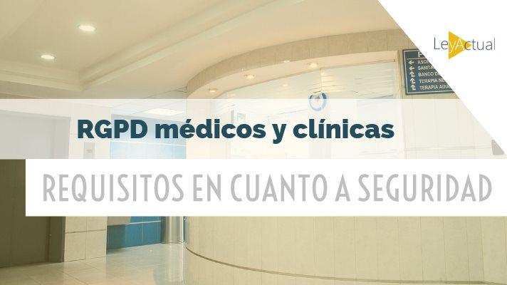 seguridad datos medicos